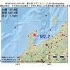 2016年10月16日 13時51分 富山湾でM2.2の地震