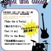 インストラクター・講師による「Sweet time concert」のお知らせ!
