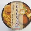 カップ麺至上主義