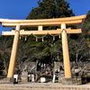 長野⑦戸隠神社 中社