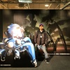 ギリ滑り込みで「攻殻機動隊 WORLD ART EXPO 2017」に行ってきた。