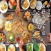 【オススメ5店】天理市・橿原市(奈良)にあるお好み焼きが人気のお店