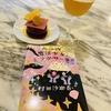 <The 22nd Book> 丸の内魔法少女ミラクリーナ