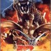 映画「ゴジラ モスラ キングギドラ 大怪獣総攻撃」