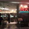 「タイ・バンコク」のタイスキ屋さん「MKレストラン」に行きました。「あまりおススメではない理由を読んでください」の巻