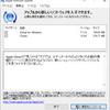 AirPods向けに新ファームウェア6.3.2、Windows向けにiTunes 12.9.4やiCloud for Windows 7.11が公開