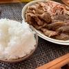 ウーバー実家飯〜W焼肉定食、マカロニサラダ〜