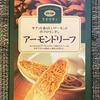 【co-opクオリティ】アーモンドリーフがおいしい