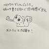 文京区 順天堂医院での妊婦健診(妊娠中期編)