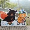 アジアの自転車先進国「台湾」の自転車事情を知る旅