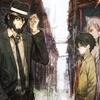 『空想東京百景〈V3〉殺し屋たちの墓標』4月2日発売!