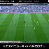 AbemaTV「サッカーチャンネル」を開設。欧州サッカークラブ9チームの全試合など無料で放送