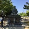 【御朱印】山形県 松岬神社