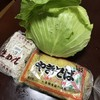 3連休は北軽井沢・・・だいぶ寒くなりました