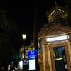 ホテル アルフォンソXIII(Hotel AlfonsoXIII), ラグジュアリー コレクション ホテル-スペイン セビリアのお勧めホテル