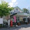 山形県長井市 レトロな雰囲気漂う旧長井駅の思い出。