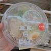 【セブンイレブン】ダイエットの味方☆ゆず香る!こんにゃく麺サラダ