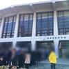 横浜合同面接会、就労移行に通うメリットって・・・!?|横浜駅徒歩4分・精神障がい専門の就労移行支援