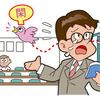 学習塾経営の失敗と撤退を経験し、フランチャイズに参入しました。