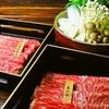 【オススメ5店】燕三条(新潟)にあるすき焼きが人気のお店