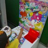にちよ記:西武線スタンプラリーきっぷツアー!