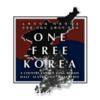 韓国の民主主義のため、在韓米軍は撤退すべきとの論