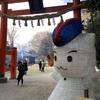 龍田大社と廣瀬大社へ初詣に行ってきました。