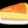 【過去記事】1ホール1.5万円!?日本一高いチーズケーキを食べに「ハウス オブ フレーバーズ」行ってきた!