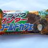 ココナッツとコーヒーが合体した雷神登場!「ブラックサンダー ゴールドカフェ」実食レビュー!