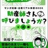 7/16 Kindle今日の日替りセール