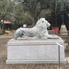 吠えているか? 正月の「ライオン」と「牛」:御朱印:三囲神社・牛嶋神社