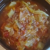鹿野菜無水スープ