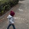 1歳児〜3歳児が喜びそうな西宮近郊の公園3選