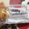 ミルキーケーキ ドーナッツ