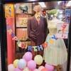 本日は MILOU のお誕生日!!!!