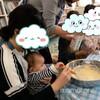 ハッピー☆バレンタイン【今年のバレンタインチョコは児童館でロリポップチョコ】