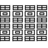 漢字クイズ④の答え