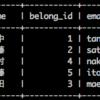 SQLの内部結合の結果をexpressを使ってブラウザに表示してみた