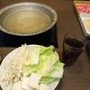 新三郷の『鍋ぞう』でしゃぶしゃぶ食べ放題を堪能してきた!