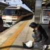 車内探訪 国鉄381系 JR東海 383系ワイドビューしなのグリーン車