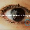 目の粘膜にかかるホクロ(9)7ヶ月後