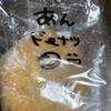 鳴門屋製パン