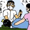 【癌・胃潰瘍】胃の検査。胃カメラは鼻からか?口からか?