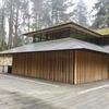 【読んだ】隈研吾『自然な建築』