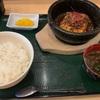 【東京餃子食堂】ご飯の進む麻婆豆腐