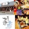 【オススメ5店】安城・刈谷・岡崎・知立・蒲郡(愛知)にある沖縄料理が人気のお店