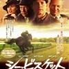 今この時代に見てほしい勇気づけられる映画✨『シービスケット』-ジェムのお気に入り映画