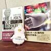 共著『ロボット・AIと法』 が公刊されました