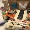 日本からの荷物5〜カナダに慣れてきてもやっぱり欲しい日本食材〜