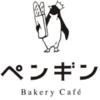 札幌の円山でイートインがある美味しいパン屋5選!